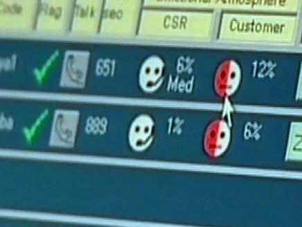 מערכת המזהה לקוח עצבני (צילום: חדשות 2)