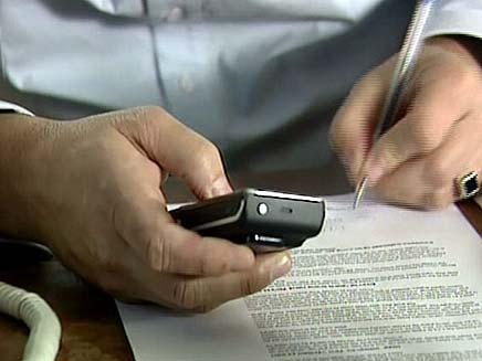 העוזרים הפרלמנטרים דורשים שדרוג, אילוסטרציה (צילום: חדשות 2)