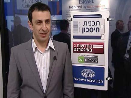 """עדי כהן מנכ""""ל שיווק סלקום (צילום: חדשות 2)"""
