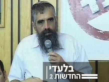 הרב שרלו (צילום: חדשות 2)
