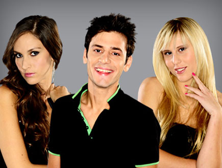 קולז- אלירז, איילה ואלין (צילום: mako)