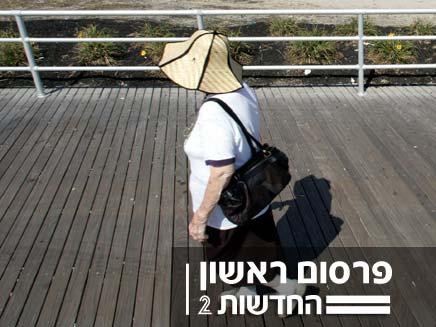 אישה מבוגרת בטיילת (צילום: AP)