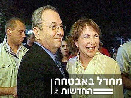 אהוד ברק ונילי פריאל (צילום: חדשות 2)
