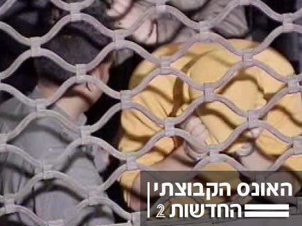 אונס קבוצתי (צילום: חדשות 2)