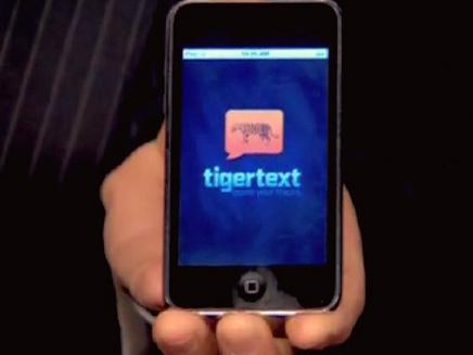 """""""טייגר טקסט"""" (צילום: חדשות 2)"""