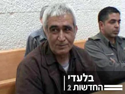 אחמד סעדאת בבית המשפט (צילום: חדשות 2)