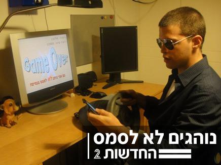 בן לבנת, הזוכה בתחרות נוהגים לא לסמס (צילום: חדשות 2)