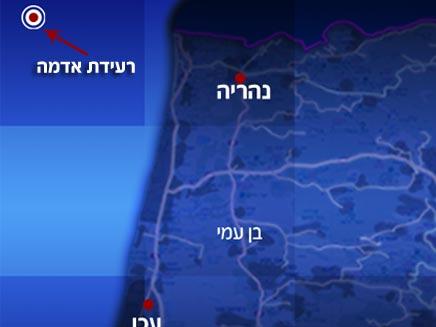 מפת אזור רעידת האדמה (צילום: חדשות 2)
