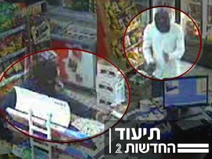 שוד באום אל - פחם (צילום: חדשות 2)