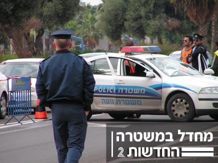 מחדל במשטרה (צילום: חדשות 2)