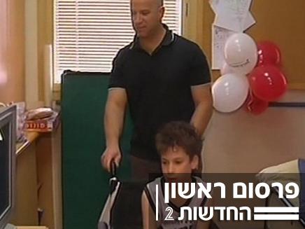 האב נחקר, הילד מתאושש - מקומם (צילום: חדשות 2)