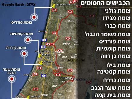 מפת הכבישים שייחסמו (צילום: Google Earth)