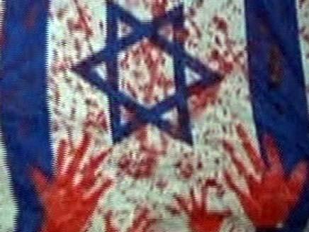 הפגנת נאצה נגד ישראל (צילום: חדשות 2)