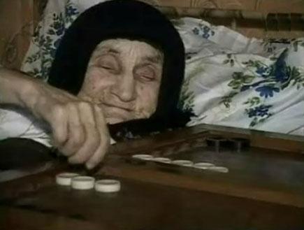 זקנה וששבש (צילום: חדשות 2)