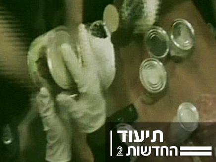 לכידת מבריחי סמים (צילום: חדשות 2)