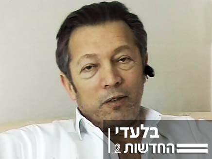ארקדי גאידמק (צילום: חדשות 2)