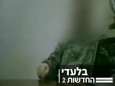 קצין מתחזה (צילום: חדשות 2)