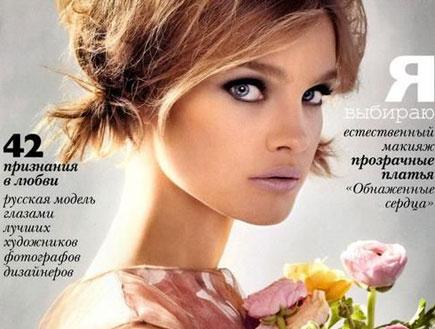 נטליה וודיאנובה על שער ווג הרוסי (צילום: האתר הרשמי)