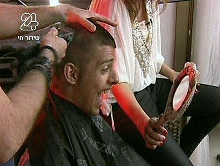 בן-אל עושה ספיחס (תמונת AVI: ערוץ 24)