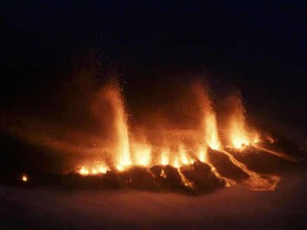 התפרצות וולקנית באיסלנד (צילום: AP)