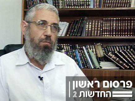 הרב מוטי אלון (צילום: חדשות 2)