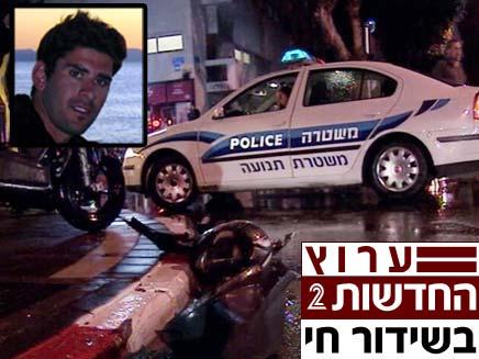 """אסף כהן ז""""ל (צילום: חדשות 2)"""