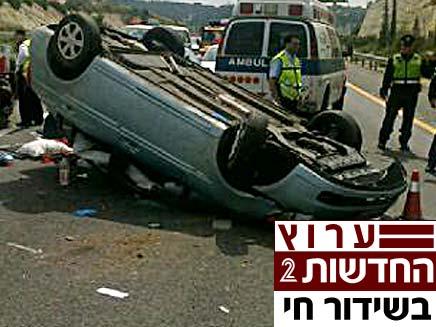 תאונה קטלנית בכביש 6 (צילום: ראאד איברהים)