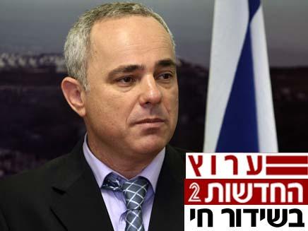 יובל שטייניץ שר האוצר (צילום: חדשות 2)