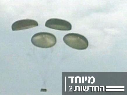 צונח (צילום: חדשות 2)