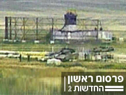 פירסום ראשון, תמונות מהפיגוע בכיסופים (צילום: חדשות 2)