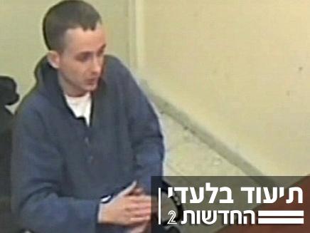 כך המשטרה מנסה להפליל בן אדם חף מפשע (צילום: חדשות 2)