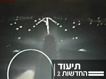 מטוס בבעיות נחיתה (צילום: חדשות 2)