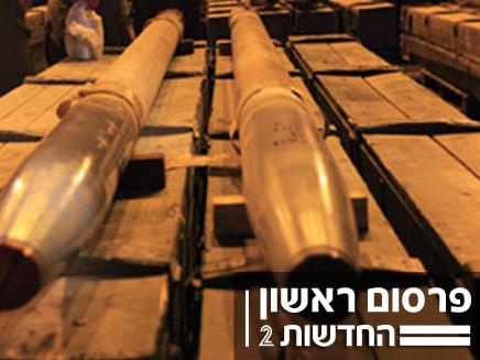 טילים (צילום: חדשות 2)