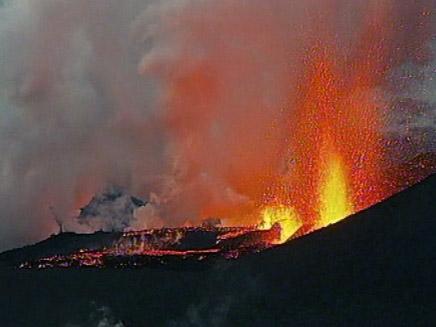 הר געש באיסלנד