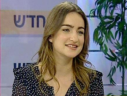 אניה בוקשטיין בהצגה חדשה