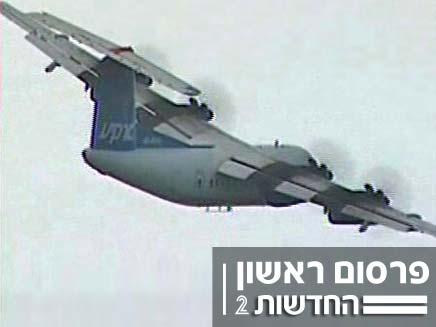 מטוס של חברת ארקיע (צילום: חדשות 2)