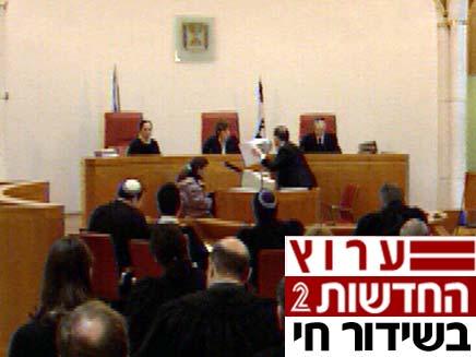 בית משפט (צילום: חדשות 2)