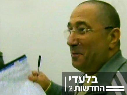 מאיר אברג'יל (צילום: חדשות 2)