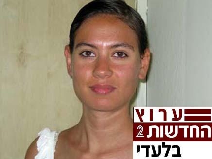 ענת קם, העבירה סודות מדינה (צילום: חדשות 2)
