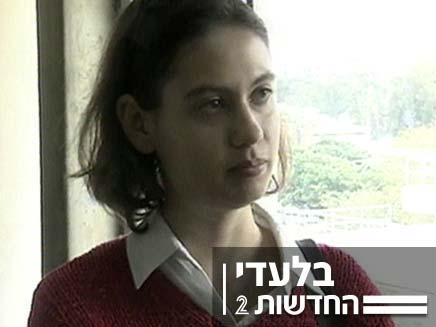ענת קם, מדליפה סודות מדינה (צילום: חדשות 2)