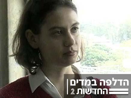 ענת קים המואשמת בריגול (צילום: חדשות 2)