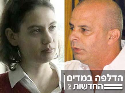 ענת קם המואשמת בריגול (צילום: חדשות 2)