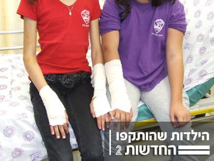 """אם תקפה באקדח תלמידים ביקנעם (צילום: דוברות המרכז הרפואי רמב""""ם)"""