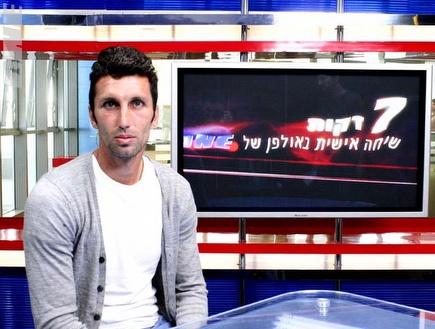 """בנאדו: """"לא רואה את עצמי חוזר למכבי חיפה"""" (לי נוף) (צילום: מערכת ONE)"""