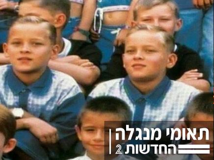 סרט על תאומי מנגלה של הנשיונל ג'אוגראפיק (צילום: חדשות 2)