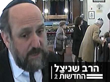 הרב שניצל (צילום: חדשות 2)