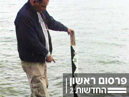 מפלס המים בכנרת (צילום: חדשות 2)