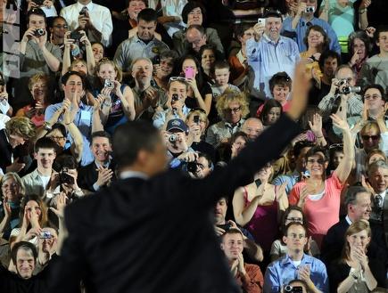 ברק אובמה (GettyImages) (צילום: מערכת ONE)