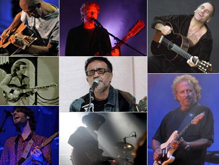 גיטריסטים קולאז'