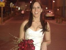 מתחתנים (תמונת AVI: mako)